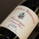 BEAUCASTEL ROUGE CHATEAUNEUF DU PAPE HOMMAGE PERRIN 2014
