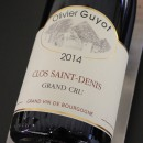 GUYOT ROUGE CLOS SAINT DENIS 2014