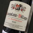 CLOTAIRE ROUGE BEAUJOLAIS NAPOLEAON 2017