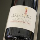 CLOS SAINT JEAN ROUGE EX MACHINA 2012