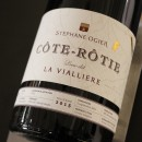 OGIER ROUGE COTE ROTIE VIALLIERE 2015