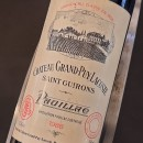 GISCOURS ROUGE MARGAUX 1988