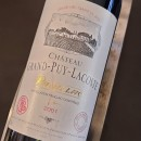 GRAND PUY LACOSTE ROUGE PAUILLAC 2001